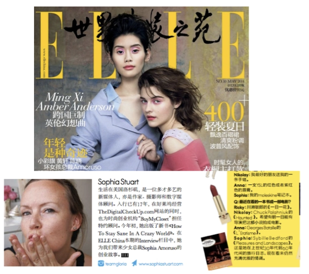 ELLE China.png